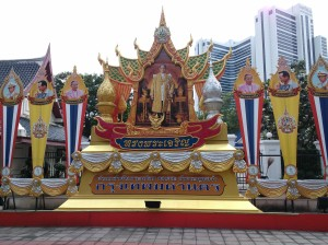 A shrine in a city park honoring the King during his birthday celebration week