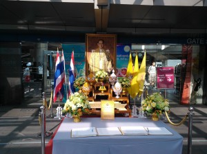 Shrine to the King, along with guest books to sign, at a local mall
