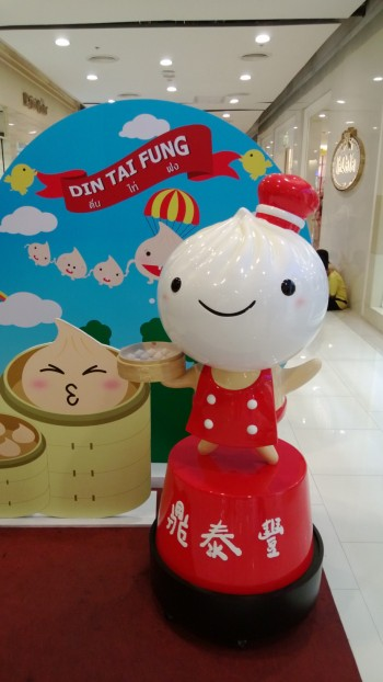 I think this is a mascot for a Chinese dumpling place.  Cute little guy.