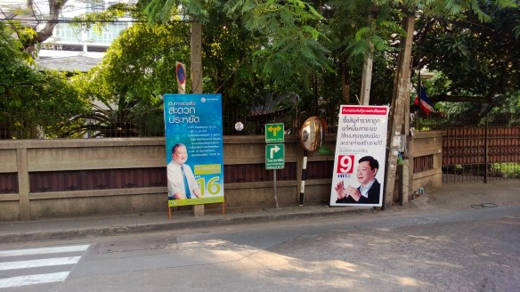 Two of the typical election campaign signs along the road.