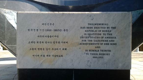 An area where they had monuments to all the countries that helped fight in the Korean War.  This was part of the one for the US -- very cool.